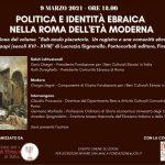 EVENTO ONLINE Politica e identità ebraica nella Roma dell'Età moderna